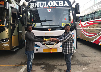 Sri Bhulokha Travels